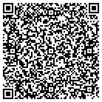 QR-код с контактной информацией организации Общество с ограниченной ответственностью ООО «Вилла Нова»