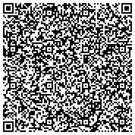 QR-код с контактной информацией организации Магазин спортивных тренажеров и товаров для здоровья и отдыха №1 Лидерпрайс (www.liderprice.com.ua)