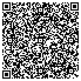 QR-код с контактной информацией организации Интернет-магазин «Maxsport.by»