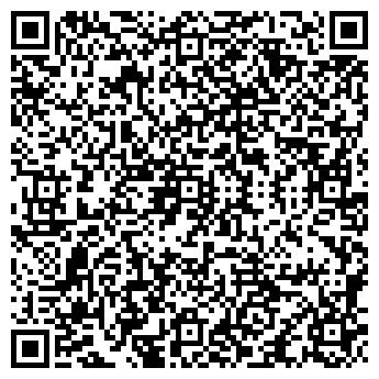 QR-код с контактной информацией организации ИП Дакуко С.А., Субъект предпринимательской деятельности