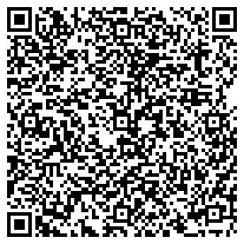 QR-код с контактной информацией организации Белинтерспас, ООО