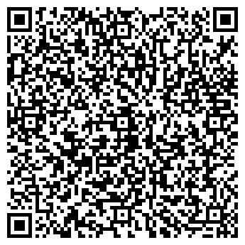 QR-код с контактной информацией организации Интер Лиго, ОДО