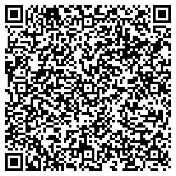 QR-код с контактной информацией организации ПРОФГРИН,ООО