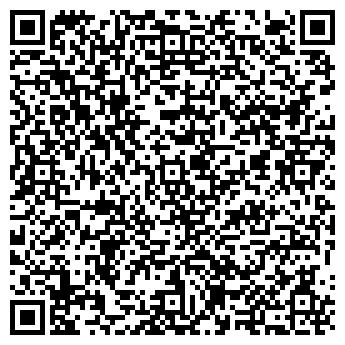 QR-код с контактной информацией организации Кингфиш, ООО
