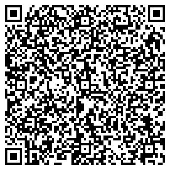 QR-код с контактной информацией организации Белсклад, ООО