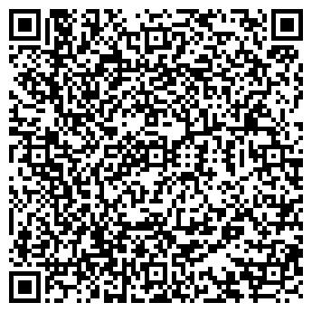 QR-код с контактной информацией организации Терешко Н. И., ИП