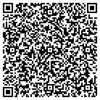 QR-код с контактной информацией организации Бирис, ООО