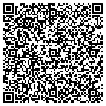 QR-код с контактной информацией организации Евротэкс,ООО