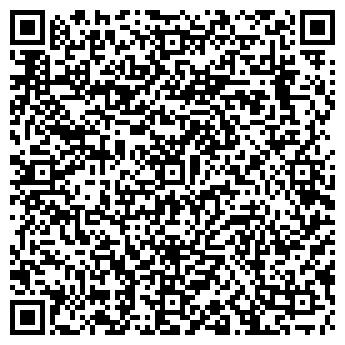 QR-код с контактной информацией организации Экспродтрейд, ООО