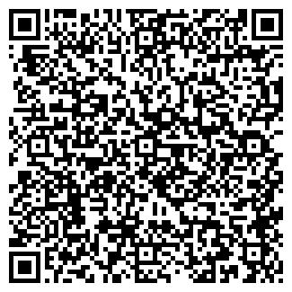 QR-код с контактной информацией организации АКВАкем