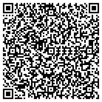 QR-код с контактной информацией организации Квобол, ООО