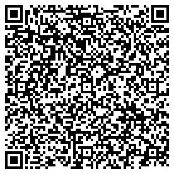 QR-код с контактной информацией организации СВ Моторс-Авто, ООО