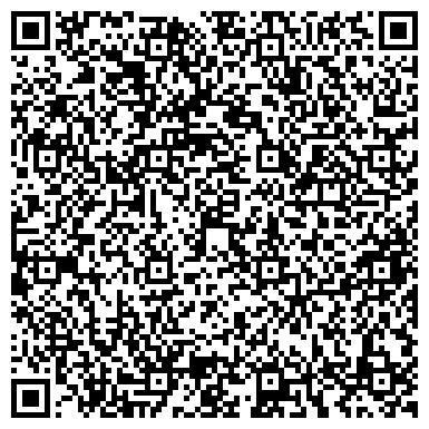 QR-код с контактной информацией организации ДИАС АДВОКАТСКАЯ КОНТОРА ЮРИДИЧЕСКАЯ КОМПАНИЯ УЧРЕЖДЕНИЕ