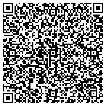 QR-код с контактной информацией организации Белверфь, ЧУП