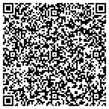 QR-код с контактной информацией организации СпортПрестиж, ООО