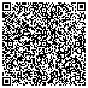 QR-код с контактной информацией организации Кадеми-Спорт, ООО