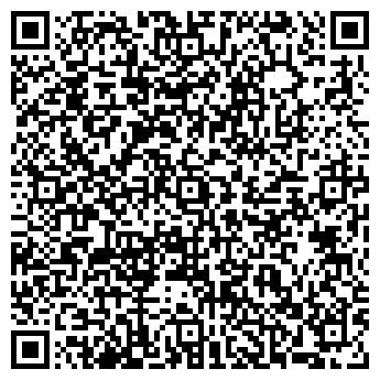 QR-код с контактной информацией организации Шереспер, ООО