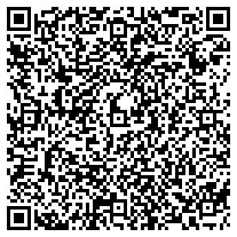 QR-код с контактной информацией организации Юшкевич П. А., ИП