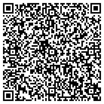 QR-код с контактной информацией организации Бувистрейд, УП