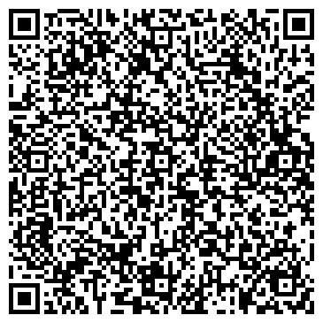 QR-код с контактной информацией организации Торговый дом Лидский, ООО