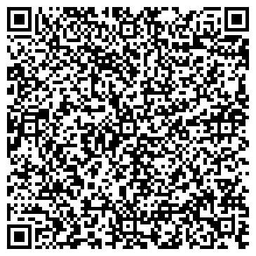 QR-код с контактной информацией организации Рамазанов В., ИП