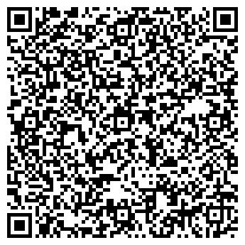 QR-код с контактной информацией организации Велинор, ОДО