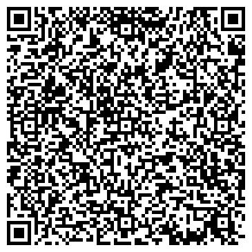 QR-код с контактной информацией организации ООО АКВА ТЕХНОЛОДЖИ