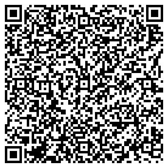 QR-код с контактной информацией организации Стихия Потока, АО