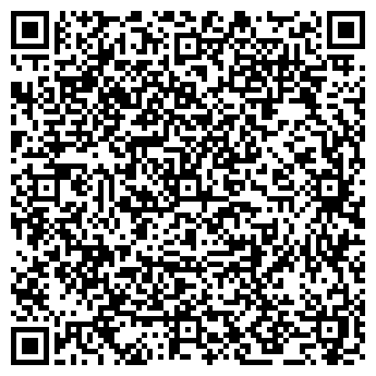 QR-код с контактной информацией организации Промстройснаб, ЧУП