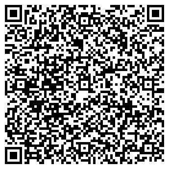 QR-код с контактной информацией организации Вербицкий С. В., ИП