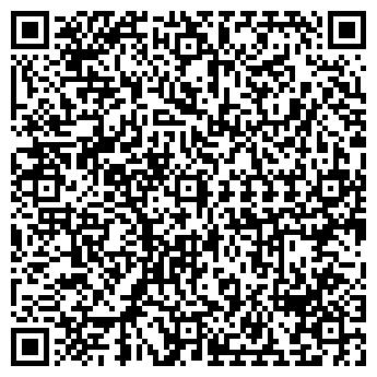 QR-код с контактной информацией организации Магма-1, ООО