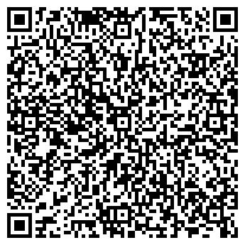 QR-код с контактной информацией организации Арилант, ООО