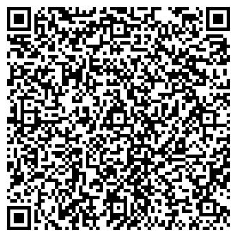 QR-код с контактной информацией организации Випнаст, ОДО