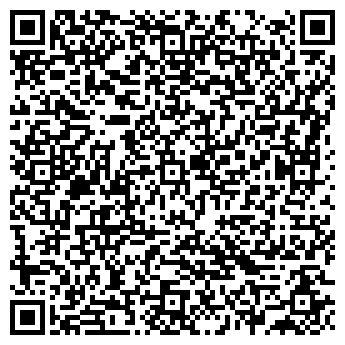 QR-код с контактной информацией организации Триллианс, ОДО