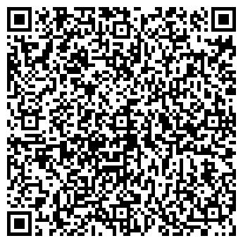 QR-код с контактной информацией организации Акватон, ООО