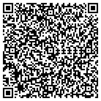 QR-код с контактной информацией организации Эмико, СООО