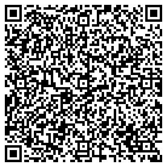 QR-код с контактной информацией организации «Строй-Маркет»