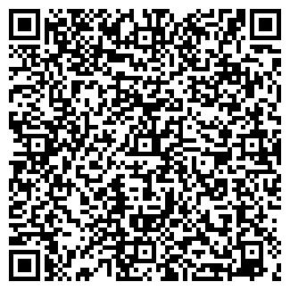 QR-код с контактной информацией организации Другая Лайн Групп