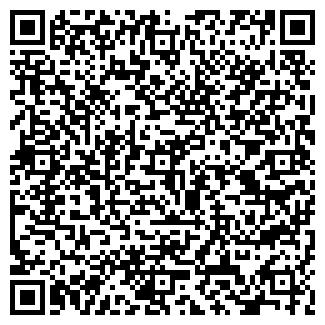 QR-код с контактной информацией организации ТОО КРИВОРОЖСКОЕ