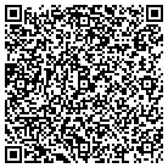 """QR-код с контактной информацией организации ДП """"Албион Гроуп"""""""