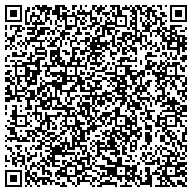 QR-код с контактной информацией организации интернет-магазин Стиляжка