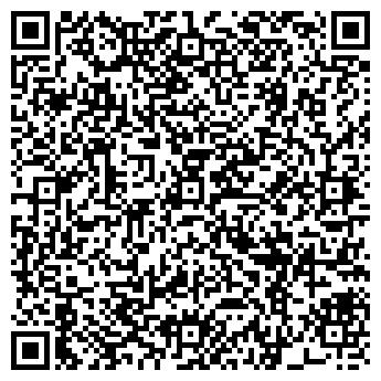 QR-код с контактной информацией организации Частное предприятие Объединение «Гизол»