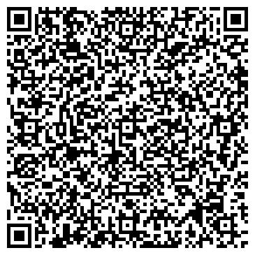 """QR-код с контактной информацией организации Общество с ограниченной ответственностью ООО """"УТК ЛТД"""""""