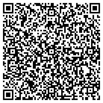 QR-код с контактной информацией организации Стеклоприбор