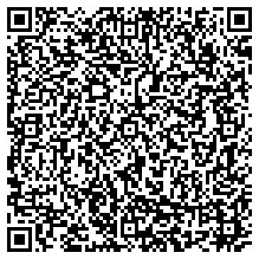 """QR-код с контактной информацией организации Интернет-магазин """"Prima-Best"""""""