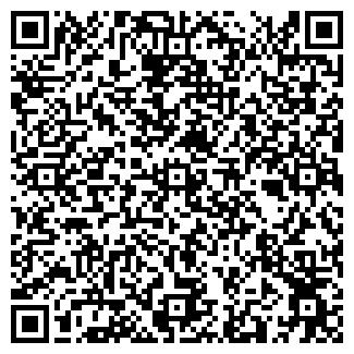 QR-код с контактной информацией организации Амиран