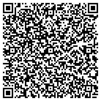 QR-код с контактной информацией организации чп Глумер