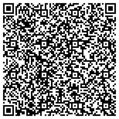 """QR-код с контактной информацией организации интернет-магазин """"aquaprostore"""""""