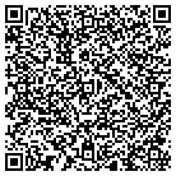 """QR-код с контактной информацией организации ООО """"Алианс"""""""
