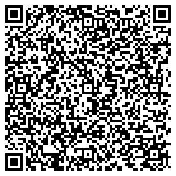 QR-код с контактной информацией организации Общество с ограниченной ответственностью Завод «АНАЛОГ»